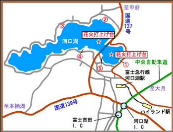 河口湖004.png