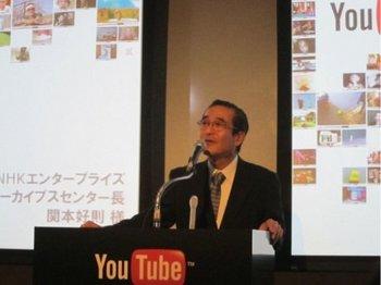 NHK提携.JPG