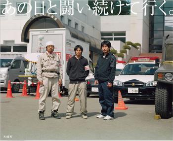 のろし006.png